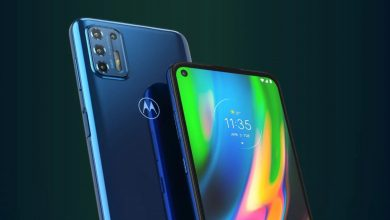 Motorola Moto G9 Plus cheaper for just one day